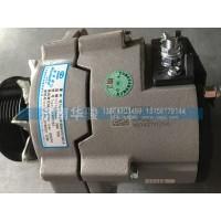 618DA3701001A 发电机部件
