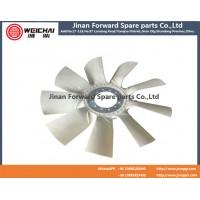1000087872 风扇叶The fan blade