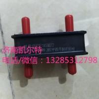 重汽潍柴配件 AZ9719530272水箱支撑缓冲垫