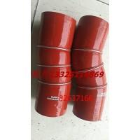 豪瀚中冷胶管WG9525530424豪瀚曼发动机配件