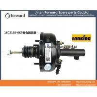 1602110-6K9 离合器总泵Clutch pump