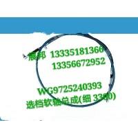 斯太尔D7B选档软轴总成(细/3300)