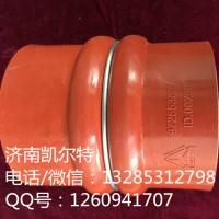重汽潍柴配件 9725530516中冷器进气胶管