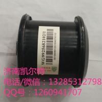 重汽潍柴配件 9925682102橡胶轴承
