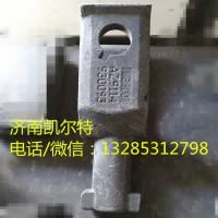 重汽潍柴配件 AZ9114930093牵引钩