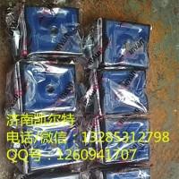 秦燕配件 680590095发动机前支承