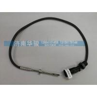 618DB1205012A 排气温度传感器(国5)10L