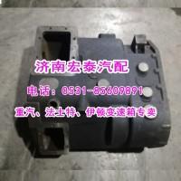 1701031-A7G变速箱壳体CA10TA伊顿箱