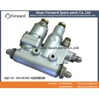 АДУ-2С 155.38.052-А自动调压阀valve