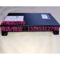 重汽陕汽配件 WG9716580023中央控制单元