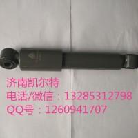 重汽陕汽配件 1642430091减震器
