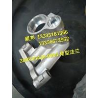 曼MC11发动机角形法兰