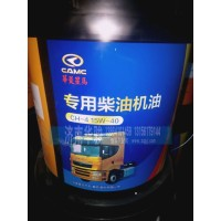 专用发动机油