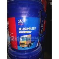 华菱专用齿轮油