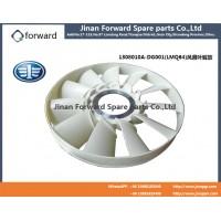 1308010A-DG001风扇叶The fan blade