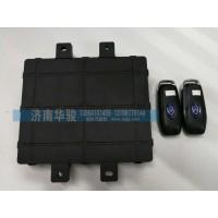 36V-60010 车身控制器(BCM)