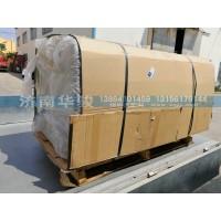1101AH23DQ-010 燃油箱总成(650L铝合金)