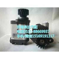 潍柴发动机齿轮泵/助力泵ZCB-1525R/935-3