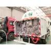 求购液化天然气充装专用加液车  低温加气车价格
