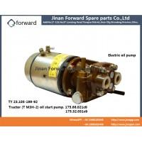 175.66.021cб M3H-2 oil pump