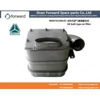WG9725190150油浴式空气滤清器总成filter