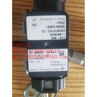 G5494124001新款博世氮氧传感器济南信发