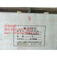 K1125020701A0福田欧曼消声器济南信发