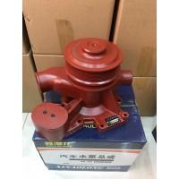 汽车水泵总成612600061296