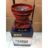 汽车水泵总成VG1500060051