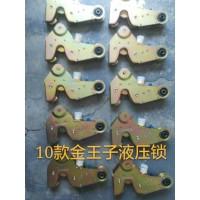 10款金王子液压锁WG1608444010