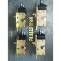 欧曼液压锁1B24950200169
