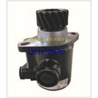 液压转向泵 欧曼原厂配件/质量保证 优势现货 优势外贸