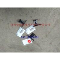 H4531014501A0包角支架GTL右上