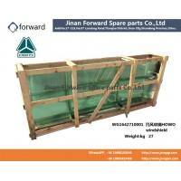 WG1642710001 挡风玻璃windshield