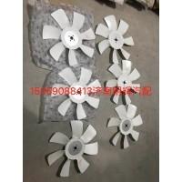重汽豪沃轻卡配件风扇总成(Φ490降噪风扇)
