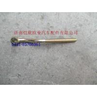 612600090937发电机拉紧螺栓WP10