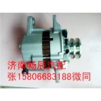 日立EX200-3发电机0-33000-5770  济南畅辰
