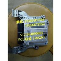 豪沃T7H  ECU总成(H820)