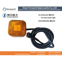 81.25260.6101 侧标志灯The side marker light