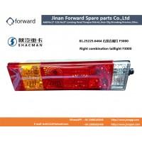 81.25225.6464右组合尾灯F3000 Composite tail lights