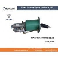 1418816200002 离合器分泵Clutch pump