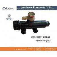 1432116380003  离合器总泵Clutch master pump