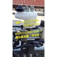 消防车离合装置(带油壶)