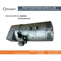 СГ10-1С(CГ10TY-74)  起动发电机Starting generator