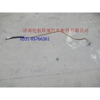 H4340080511A0高压油管