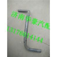重汽豪沃A7弯管 变速箱吊架弯管