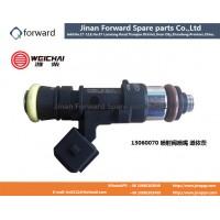 13060070 喷射阀喷嘴 Injection valve nozzle