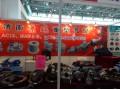 raybet雷竞技导航raybet安卓2015年11月北京展会