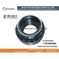 81.93420.0074  鼓式轮毂内轴承Front wheel inner bearing
