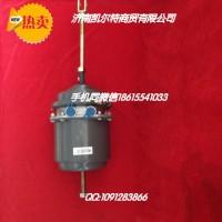 供应斯太尔豪沃配件WG9000360600制动气室